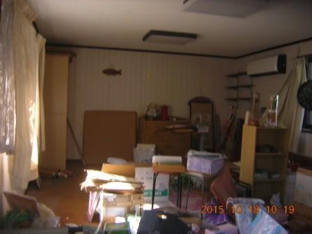 倉庫部屋 (1)