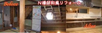 格子天井、無垢材フローリングが映える